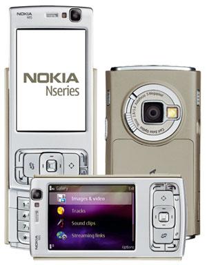 Nokia N95 pose
