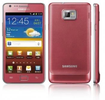 GT-I9100OIANEE_KT Samsung Mobil Telefon m/Telenor abonnement