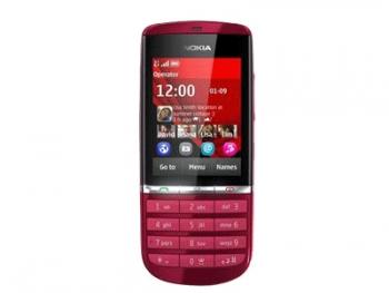 A00003152_KT Nokia Mobil Telefon m/Telenor abonnement