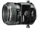 CANON TS-E 90 2,8 LP1016 ES65 2544A016 Kamera / Video Tilb. Objektiver Tilt-and-Shift