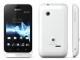 Sony  Xperia tipo, Classic White 1264-3552 Mobil Telefon